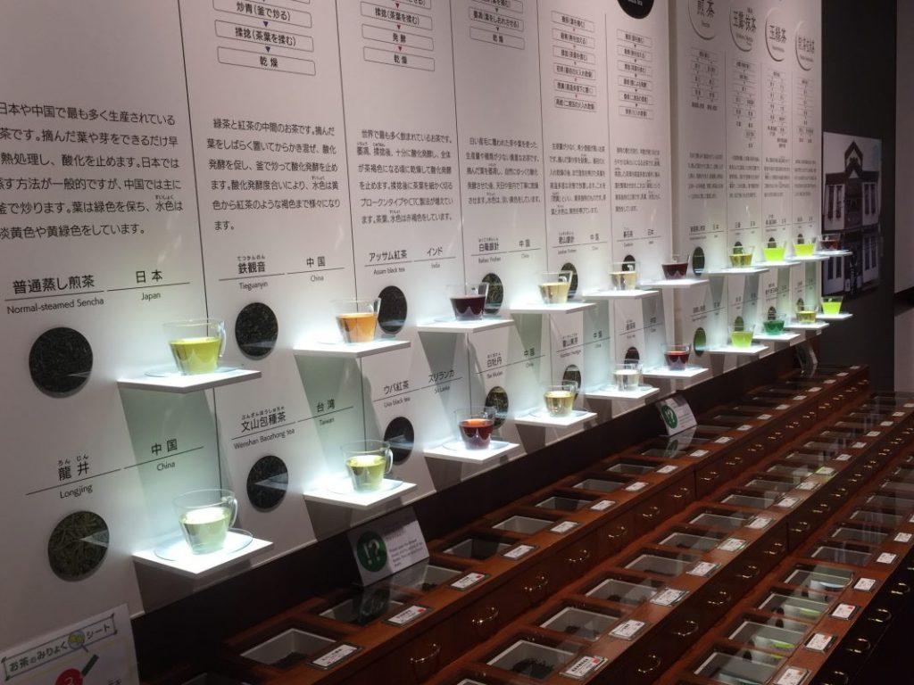 さまざまな種類のお茶が展示