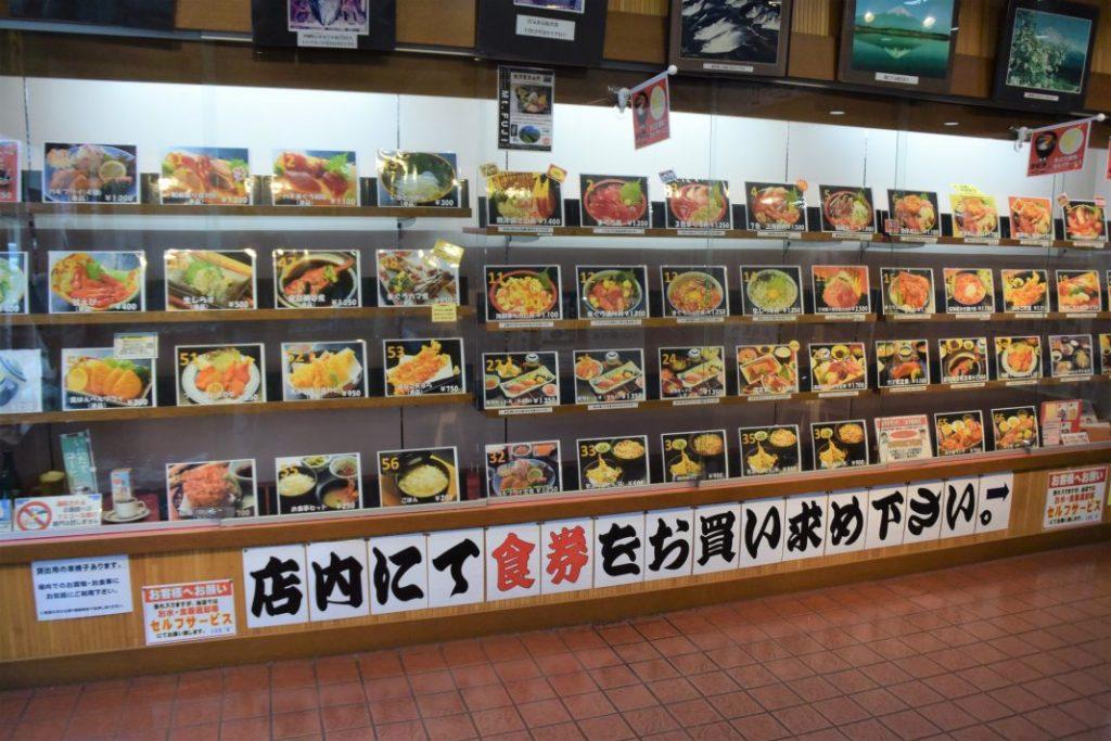 いきいき さかな大食堂 渚 ディスプレイ