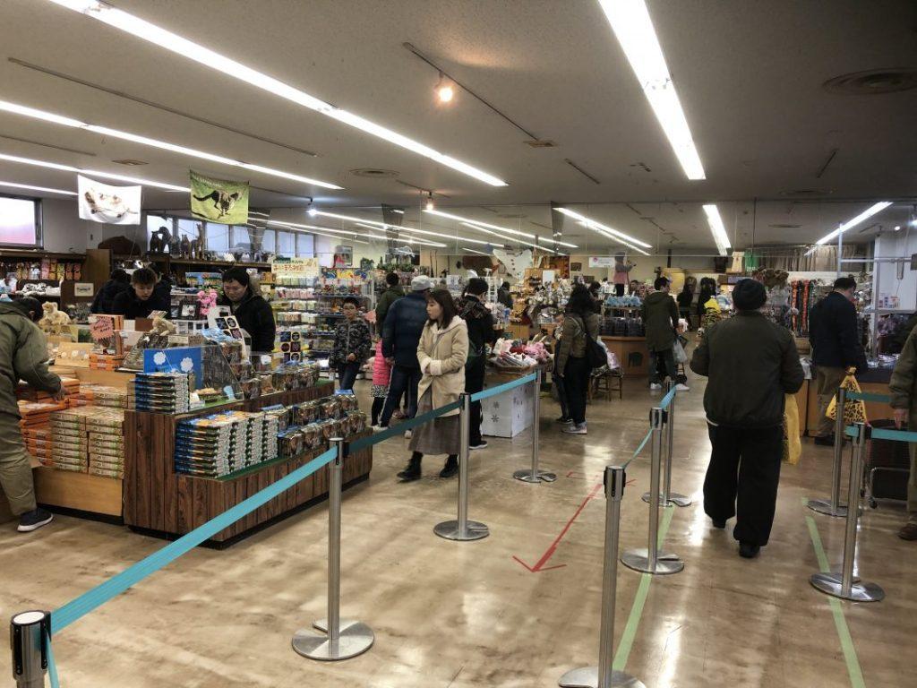 富士サファリパーク「サファリショップ」店内