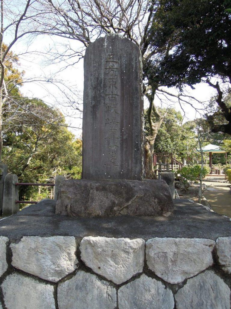 犀ヶ崖古戦場
