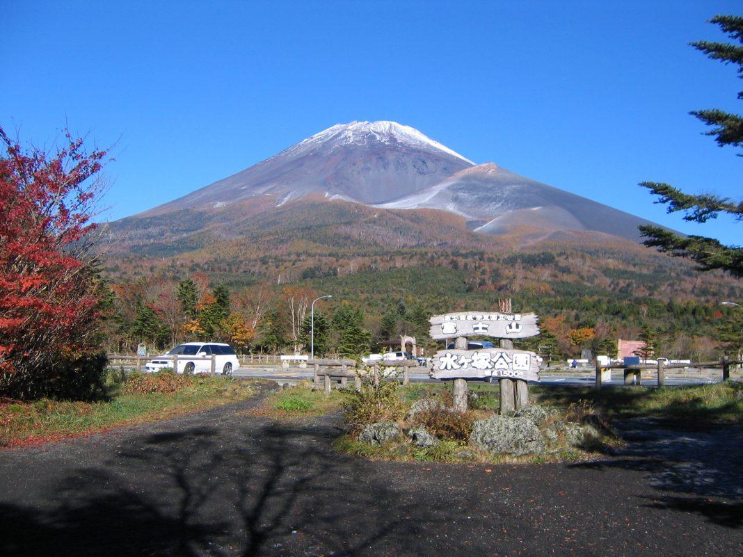 水ヶ塚公園