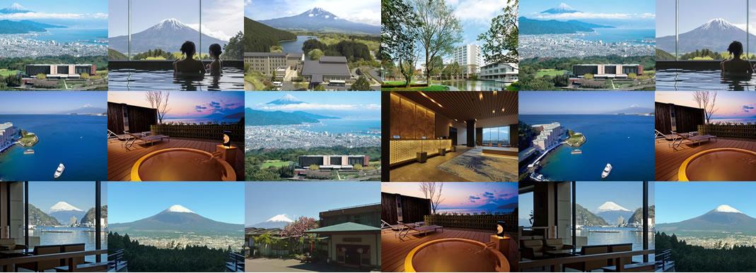富士山の見える宿