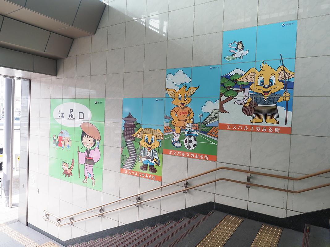 三保の松原_清水駅江尻口