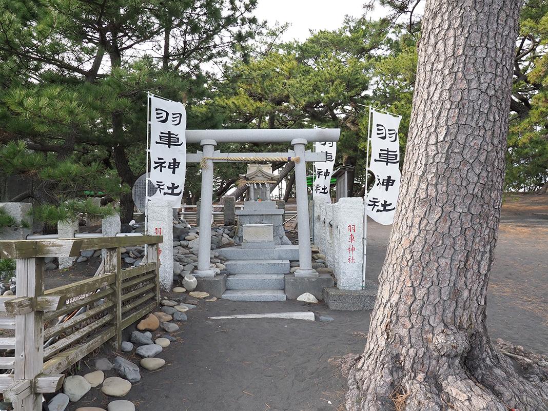 三保の松原_羽車神社