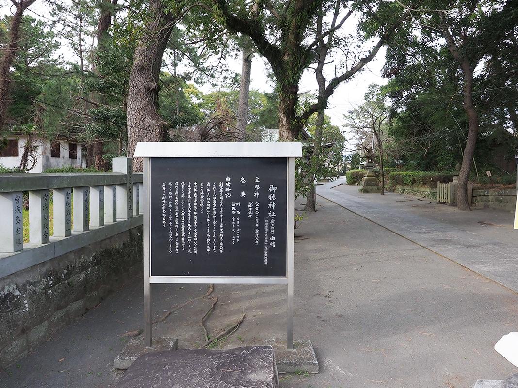 三保の松原_御穂神社の入り口