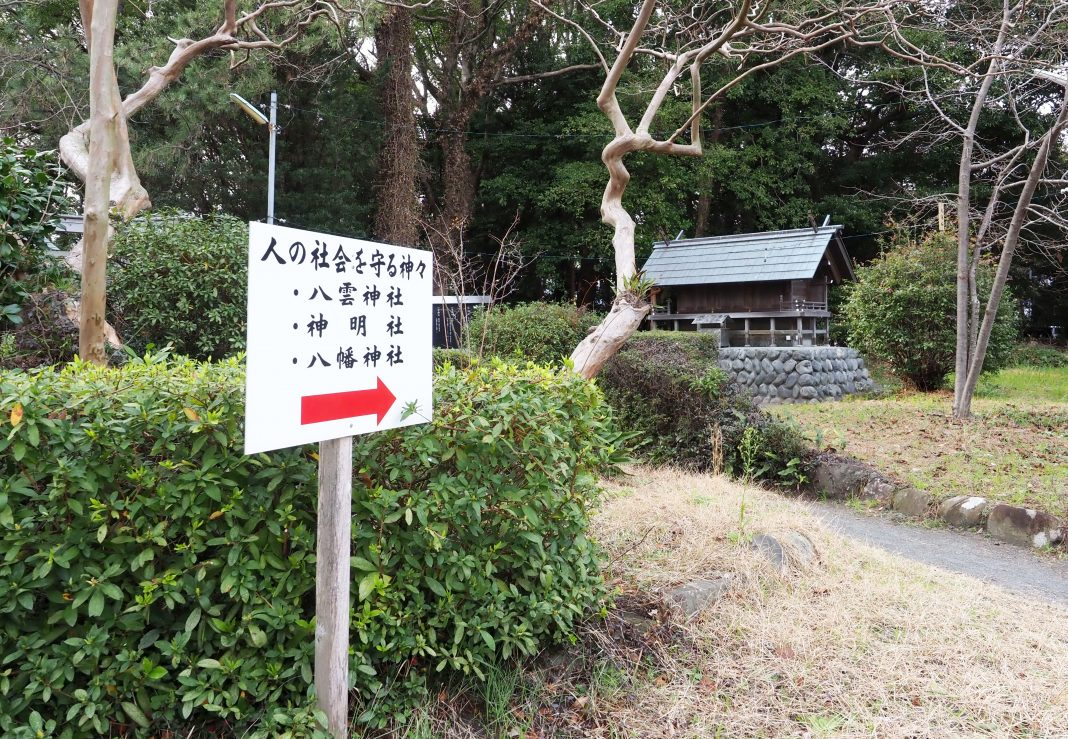 三保の松原_御穂神社の八雲神社・神明社・八幡神社