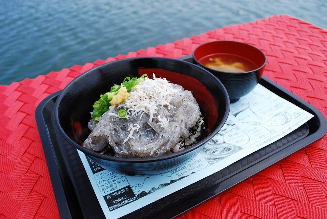 田子の浦漁港しらす