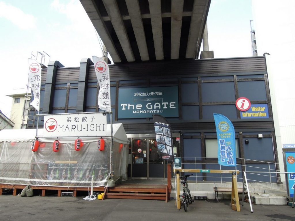 The GATE HAMAMATSU