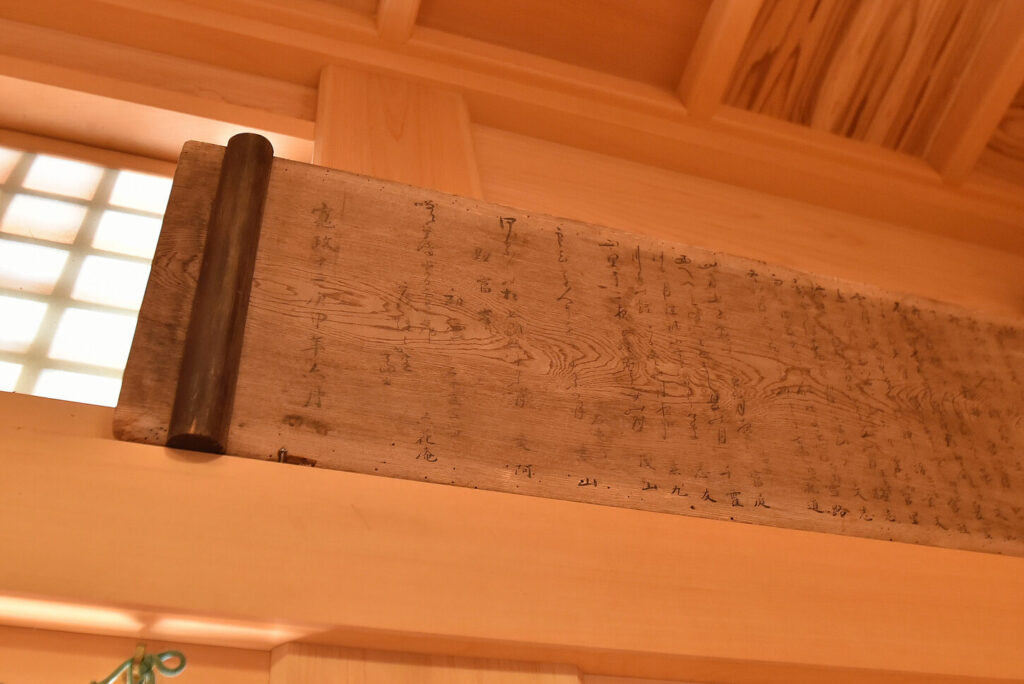 須山浅間神社