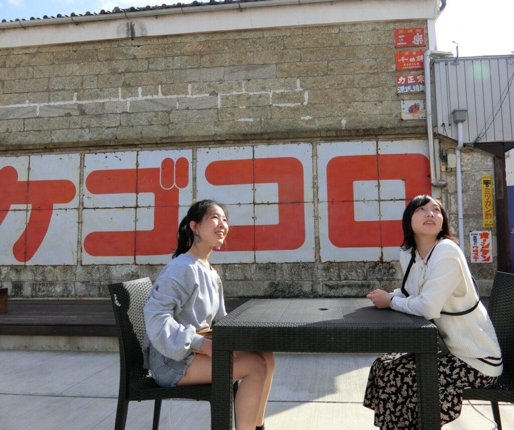 土藤商店横の休憩スポット