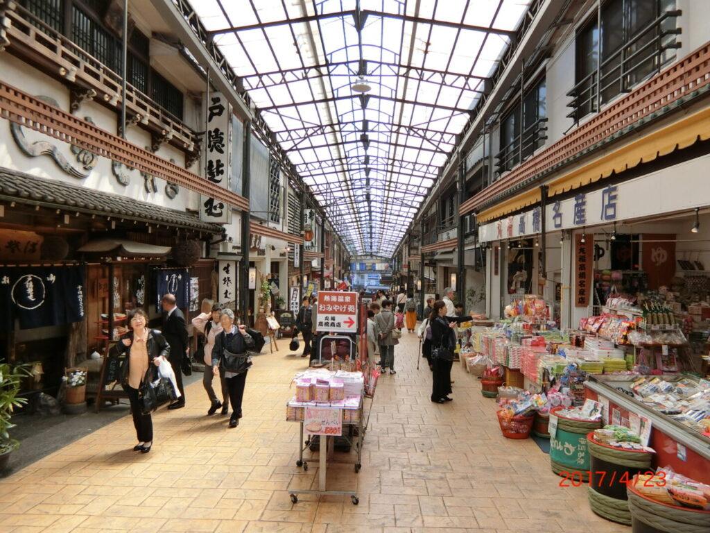 熱海駅駅前の商店街