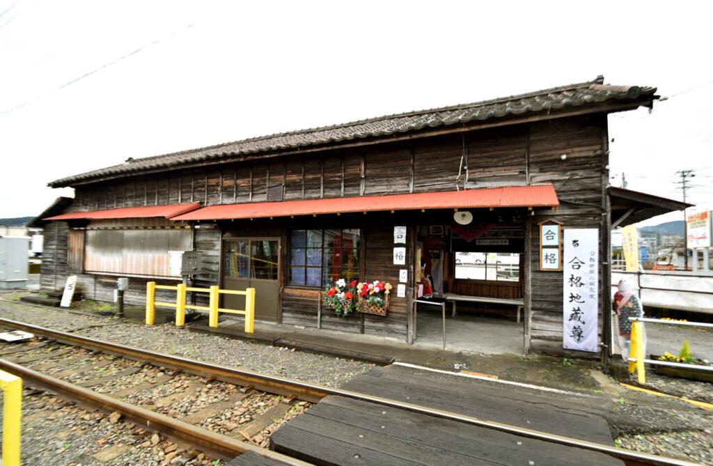 大井川鐵道、合格祈願巡り