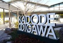 KADODE OOIGAWA
