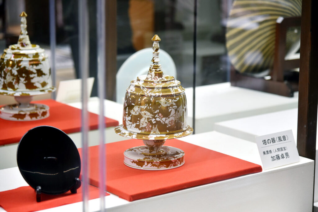 シルクロード・ミュージアム